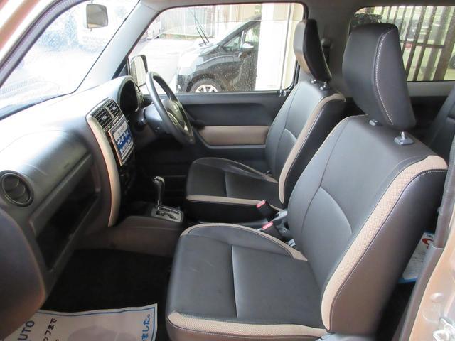 ランドベンチャー 4WD 10型 ハーフレザーシート 保証付(18枚目)