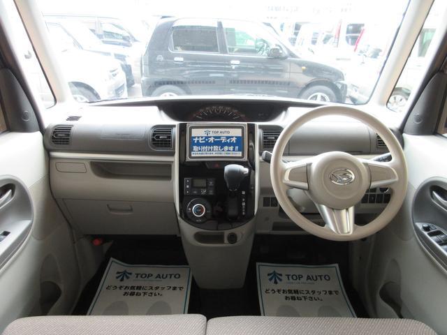 Xターボ 4WD スマートキー アイドリングストップ 保証付(15枚目)