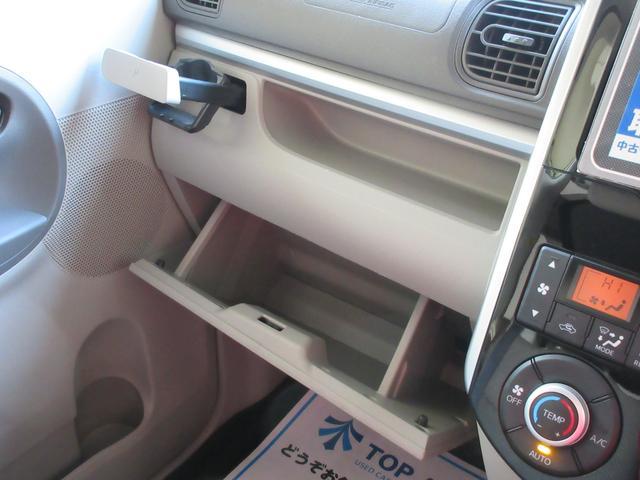 Xターボ 4WD スマートキー アイドリングストップ 保証付(34枚目)