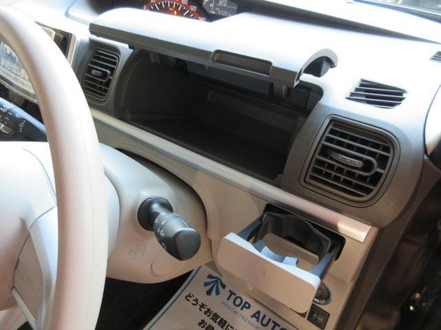 Xターボ 4WD スマートキー アイドリングストップ 保証付(37枚目)