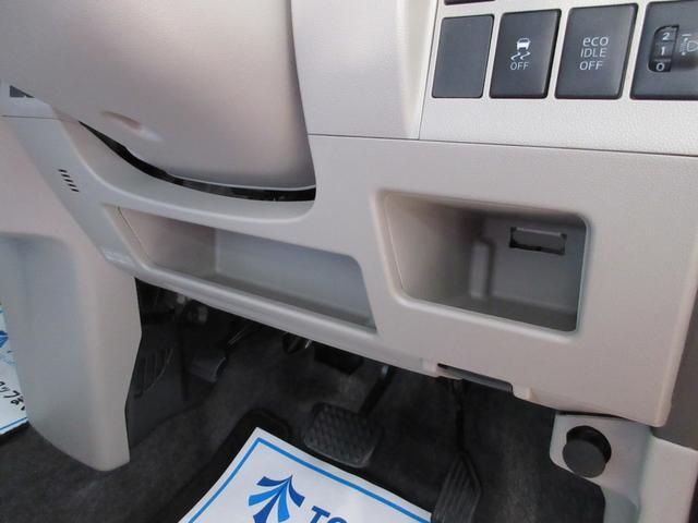 Xターボ 4WD スマートキー アイドリングストップ 保証付(38枚目)