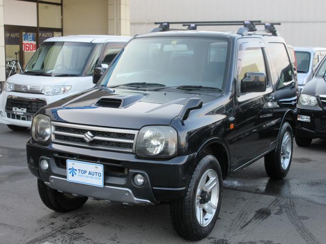 ワイルドウインド 4WD ターボ 6型 キーレス 保証付(11枚目)