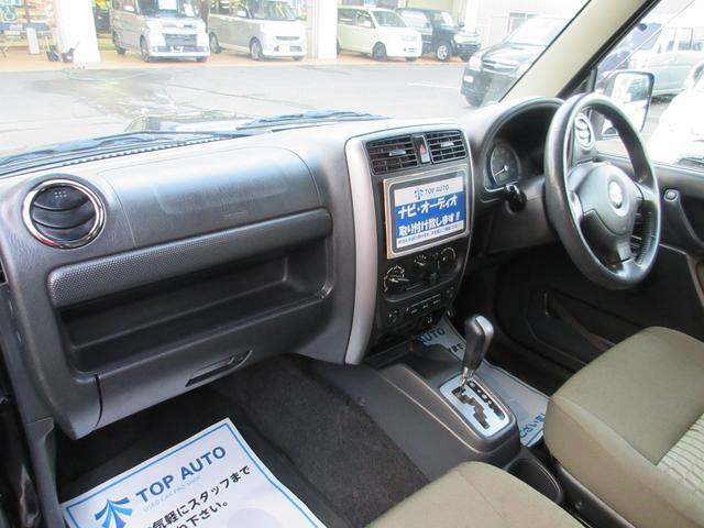 ワイルドウインド 4WD ターボ 6型 キーレス 保証付(14枚目)