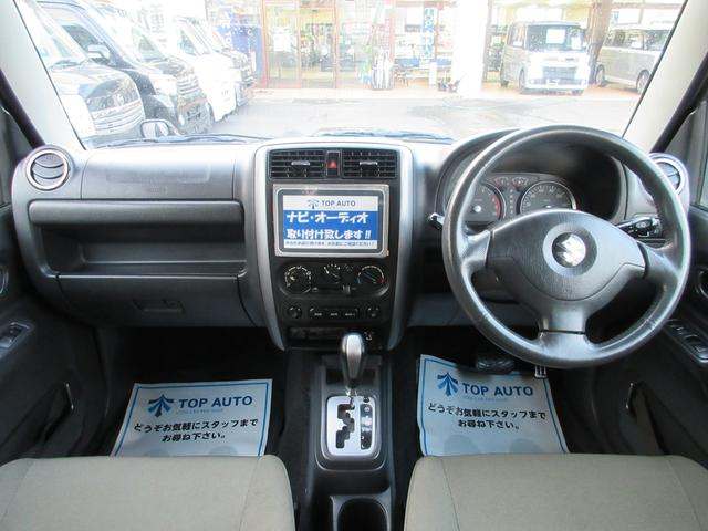 ワイルドウインド 4WD ターボ 6型 キーレス 保証付(15枚目)