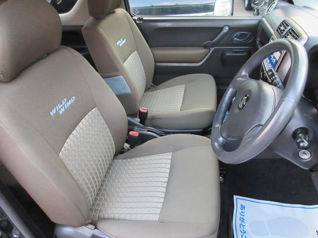 ワイルドウインド 4WD ターボ 6型 キーレス 保証付(17枚目)