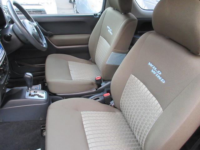 ワイルドウインド 4WD ターボ 6型 キーレス 保証付(18枚目)