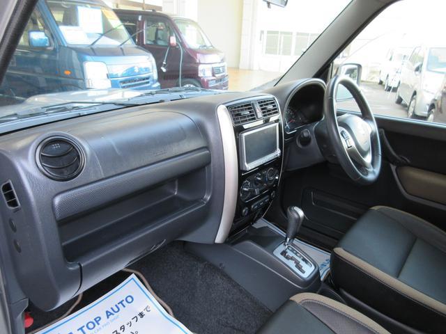 ランドベンチャー 4WD 10型 専用シート ナビ 保証付(14枚目)