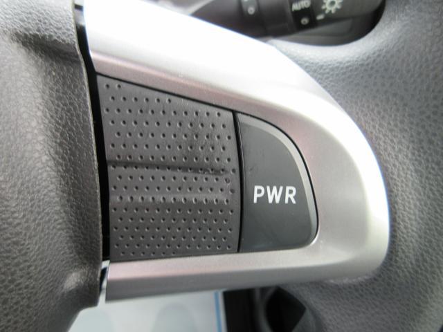 カスタムX 4WD 後期型 電動スライド LEDライト 保証(29枚目)