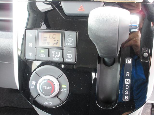カスタムX 4WD 後期型 電動スライド LEDライト 保証(30枚目)