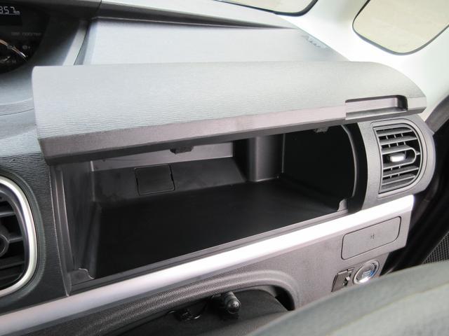 カスタムX 4WD 後期型 電動スライド LEDライト 保証(34枚目)