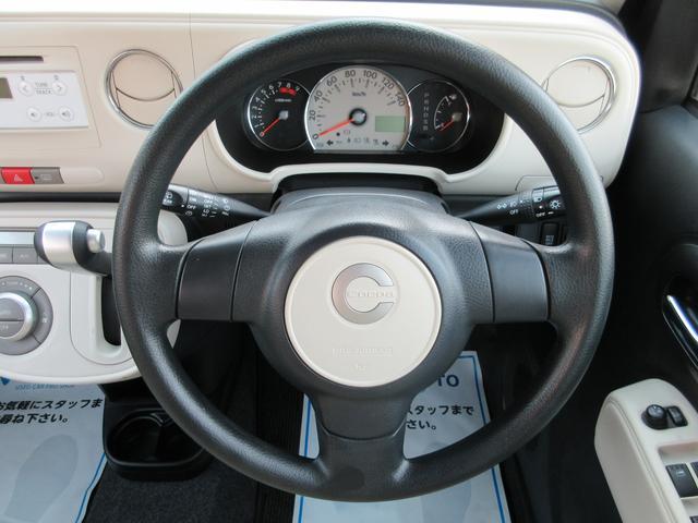 ココアプラスX 4WD アイドルストップ CD 保証付(27枚目)