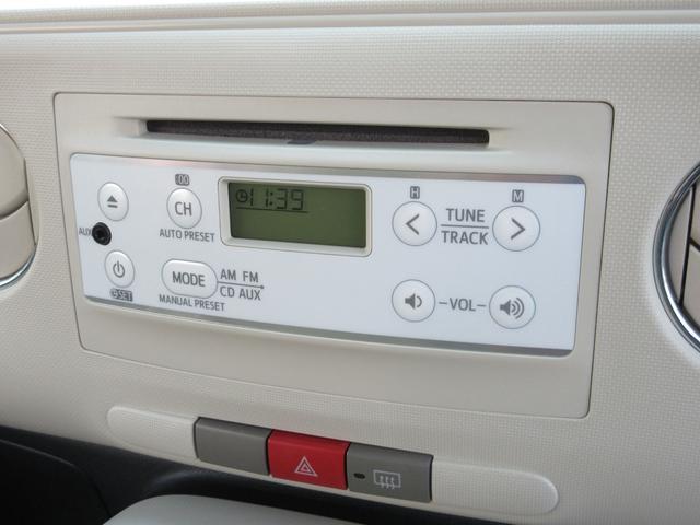 ココアプラスX 4WD アイドルストップ CD 保証付(28枚目)
