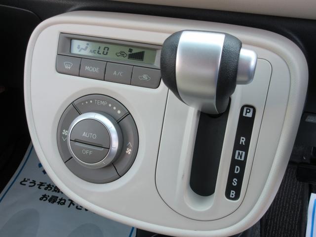ココアプラスX 4WD アイドルストップ CD 保証付(29枚目)