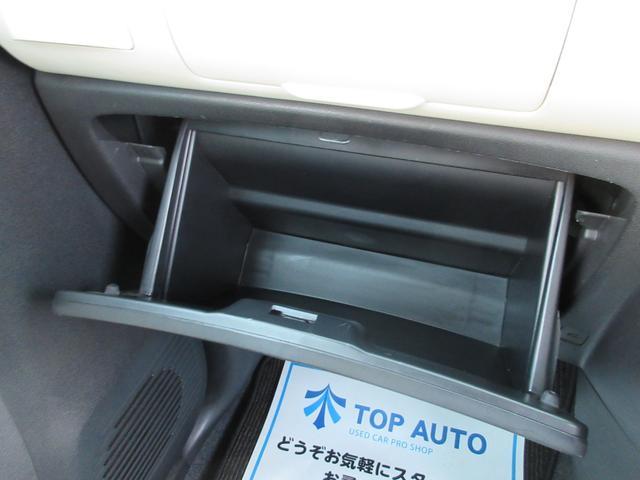 ココアプラスX 4WD アイドルストップ CD 保証付(32枚目)