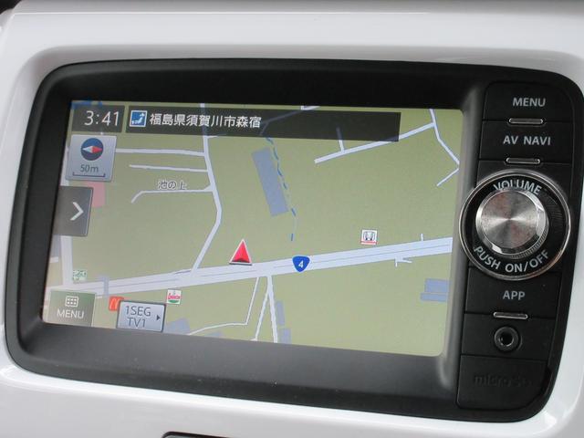 G 4WD ナビ 衝突軽減 スマートキー ETC 保証付(27枚目)