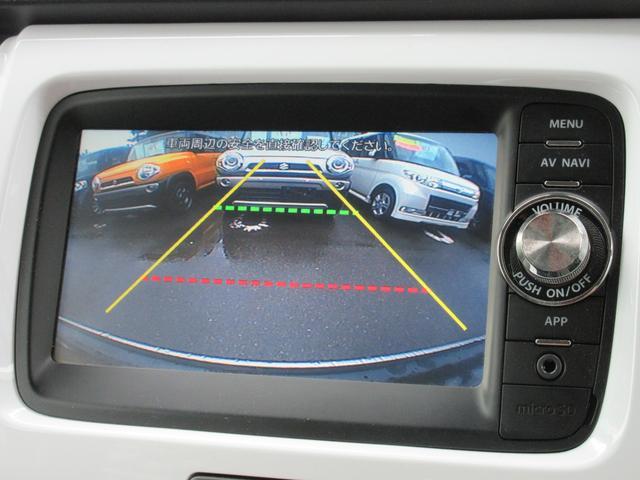 G 4WD ナビ 衝突軽減 スマートキー ETC 保証付(29枚目)