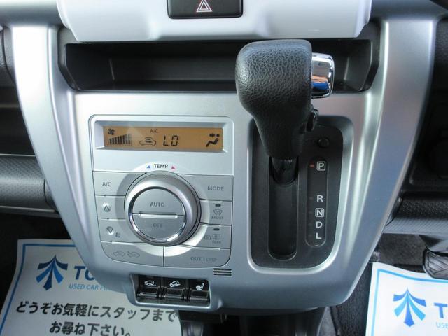 G 4WD ナビ 衝突軽減 スマートキー ETC 保証付(30枚目)