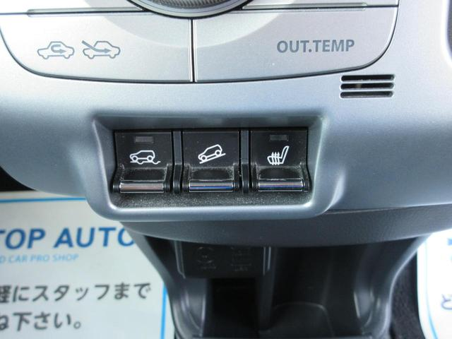 G 4WD ナビ 衝突軽減 スマートキー ETC 保証付(31枚目)