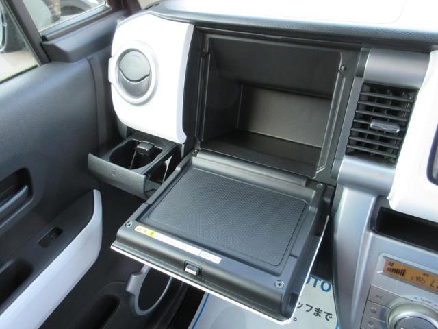 G 4WD ナビ 衝突軽減 スマートキー ETC 保証付(34枚目)