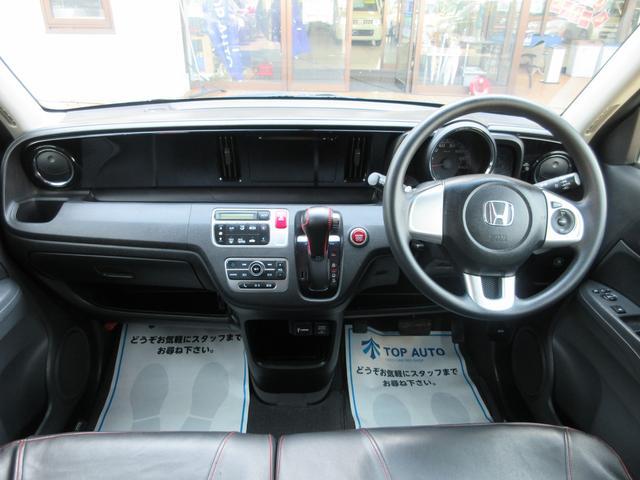 ツアラー・Lパッケージ 4WD ターボ ETC 保証付(15枚目)