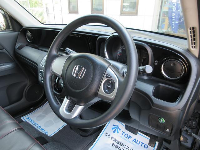 ツアラー・Lパッケージ 4WD ターボ ETC 保証付(16枚目)