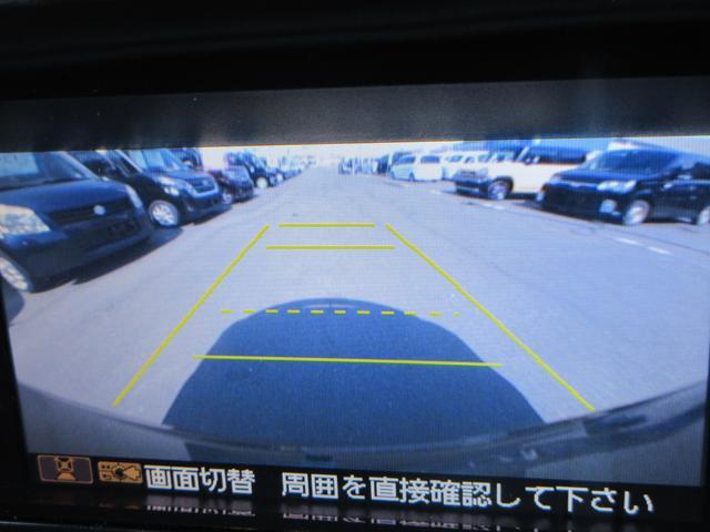 ツアラー・Lパッケージ 4WD ターボ ETC 保証付(31枚目)