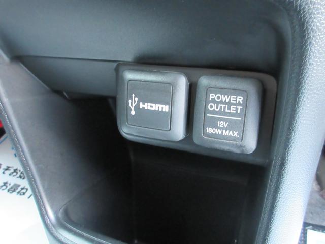 ツアラー・Lパッケージ 4WD ターボ ETC 保証付(34枚目)