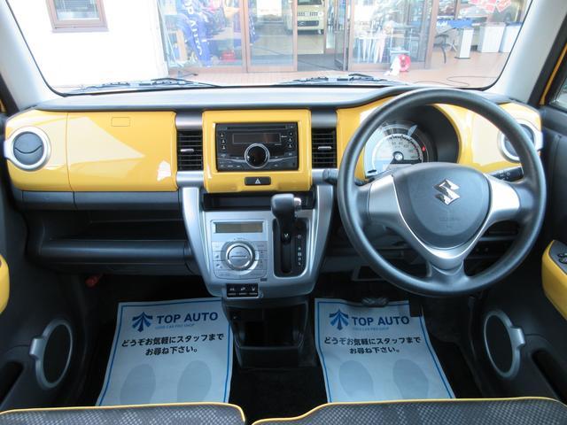 G 4WD ワンオーナー アイドリングストップ 保証付(15枚目)