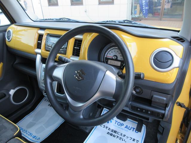 G 4WD ワンオーナー アイドリングストップ 保証付(16枚目)