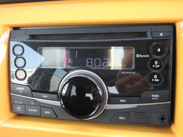 G 4WD ワンオーナー アイドリングストップ 保証付(27枚目)