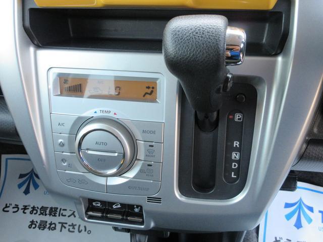 G 4WD ワンオーナー アイドリングストップ 保証付(28枚目)