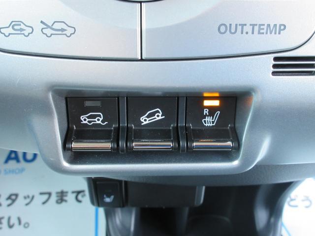 G 4WD ワンオーナー アイドリングストップ 保証付(29枚目)