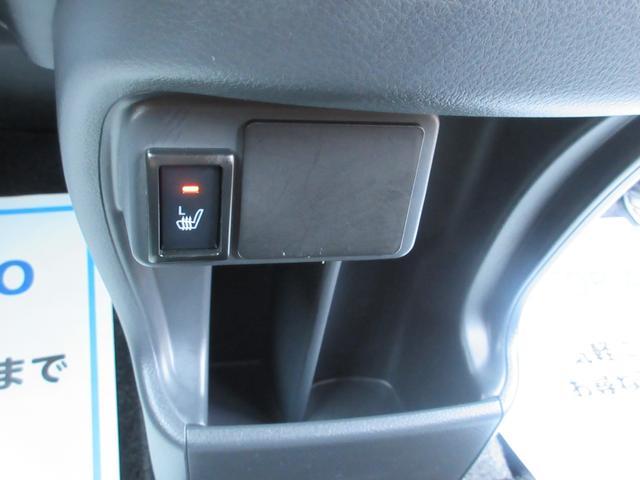 G 4WD ワンオーナー アイドリングストップ 保証付(31枚目)