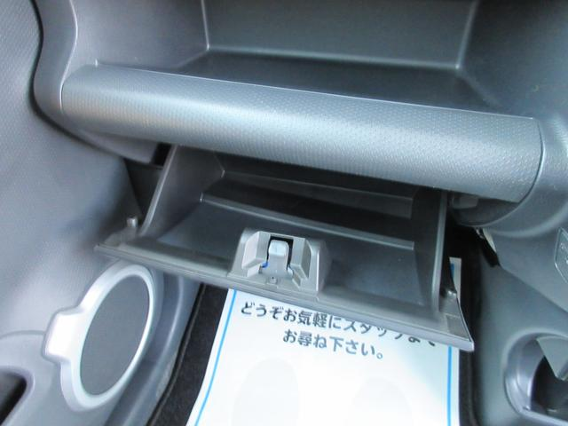 G 4WD ワンオーナー アイドリングストップ 保証付(33枚目)