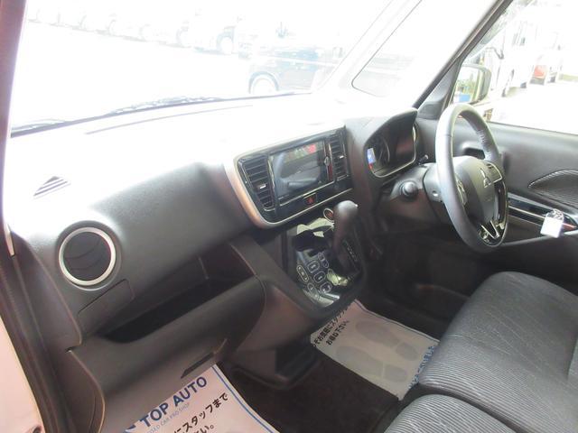 カスタムT セーフティパッケージ 4WD ターボ 保証付(14枚目)