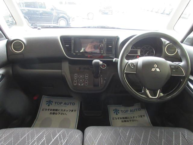 カスタムT セーフティパッケージ 4WD ターボ 保証付(15枚目)