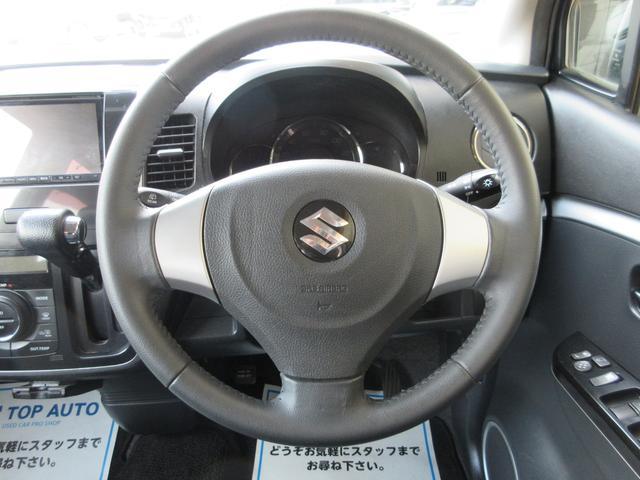 X 4WD スマートキー ナビ 無修復歴 保証付(26枚目)