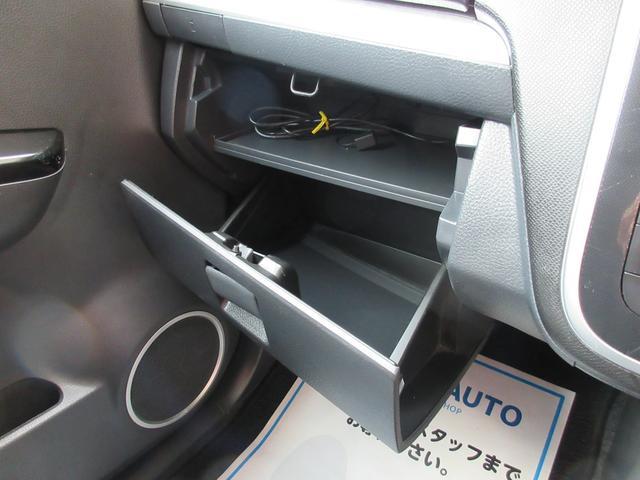X 4WD スマートキー ナビ 無修復歴 保証付(32枚目)