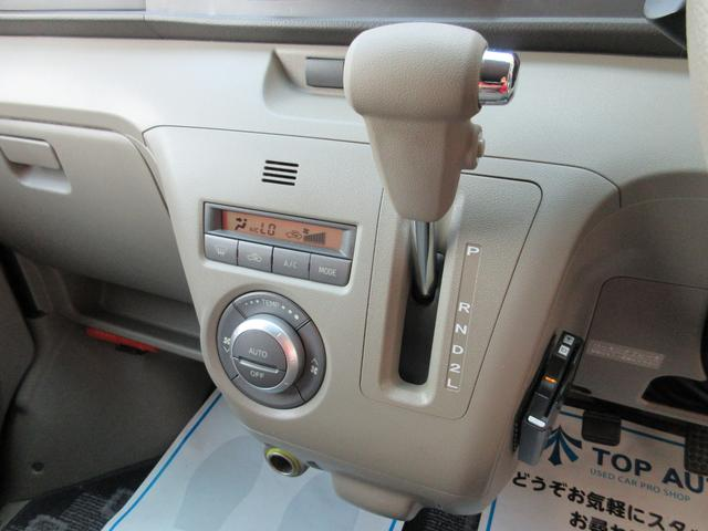カスタムターボRS 4WD キーレス ナビ ETC 保証付(30枚目)