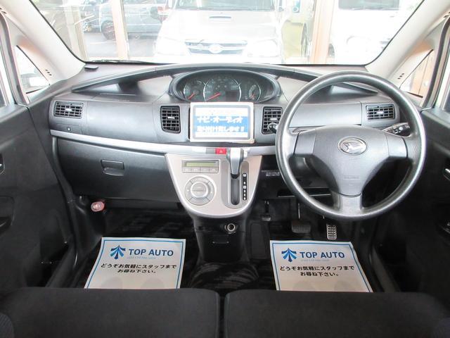 カスタム Xリミテッド 4WD スマートキー HIDライト(15枚目)