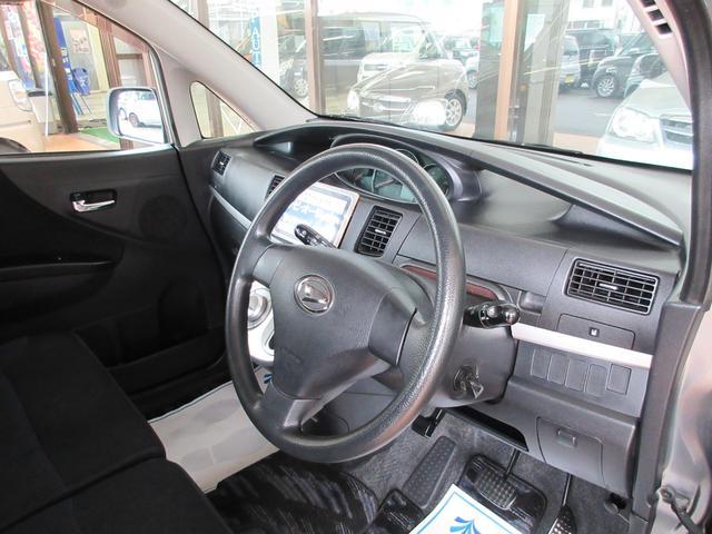 カスタム Xリミテッド 4WD スマートキー HIDライト(16枚目)