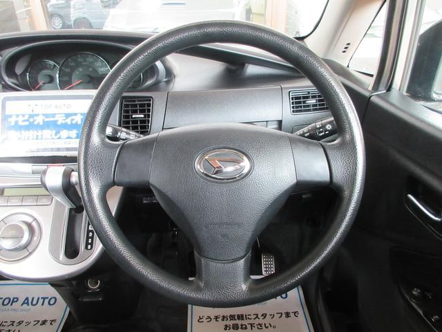 カスタム Xリミテッド 4WD スマートキー HIDライト(26枚目)