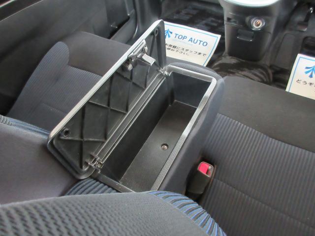 カスタム Xリミテッド 4WD スマートキー HIDライト(36枚目)