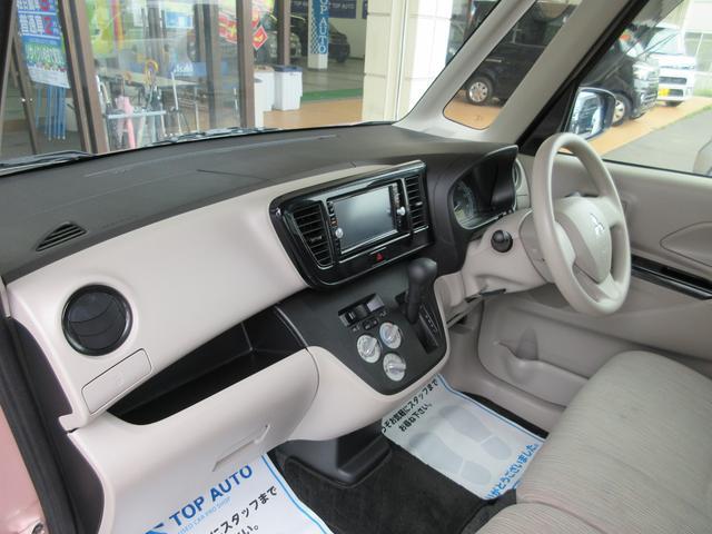 E 4WD アイドリングストップ ナビ バックカメラ 保証付(14枚目)
