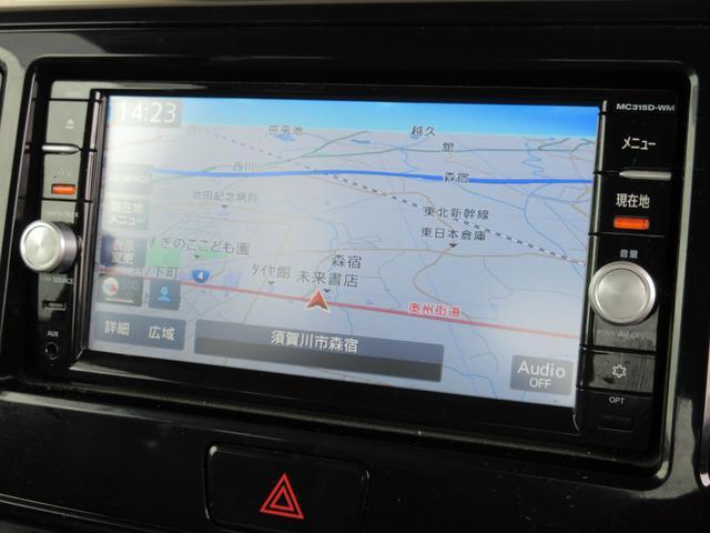 E 4WD アイドリングストップ ナビ バックカメラ 保証付(26枚目)