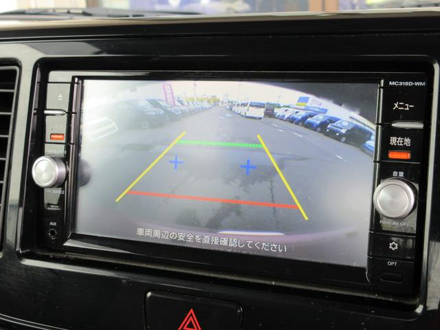 E 4WD アイドリングストップ ナビ バックカメラ 保証付(27枚目)