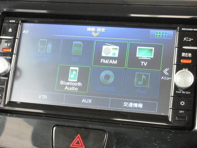 E 4WD アイドリングストップ ナビ バックカメラ 保証付(28枚目)