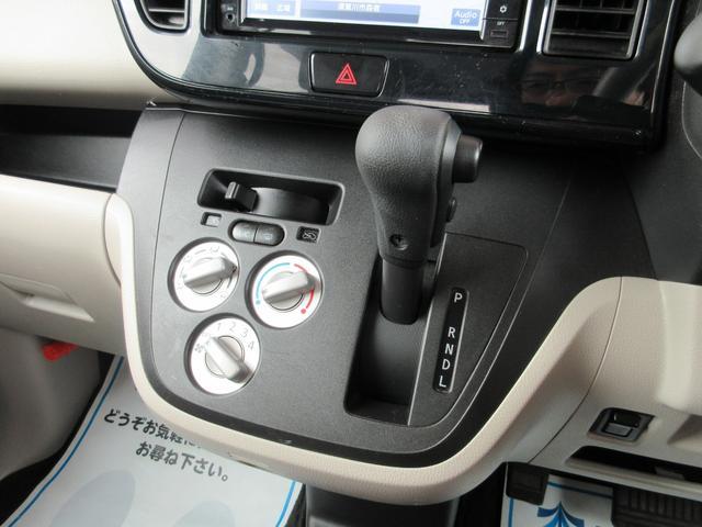 E 4WD アイドリングストップ ナビ バックカメラ 保証付(29枚目)