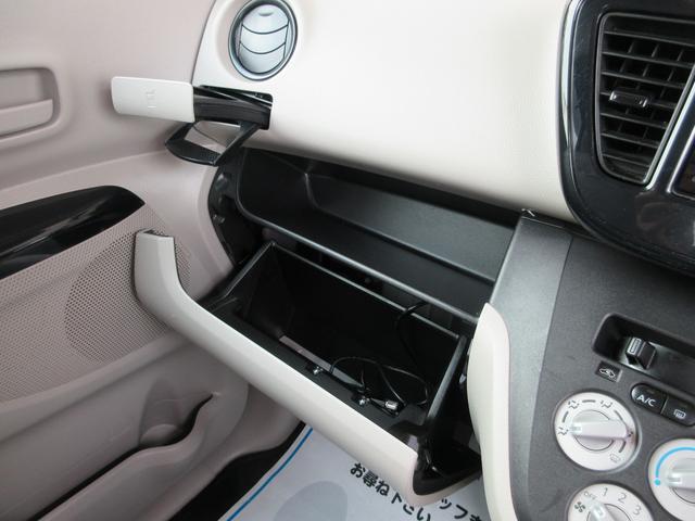 E 4WD アイドリングストップ ナビ バックカメラ 保証付(32枚目)