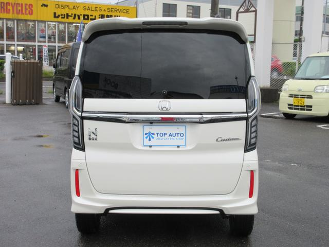 G・Lホンダセンシング 4WD 電動スライド ETC 保証付(7枚目)